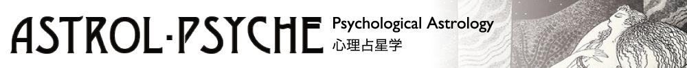 ASTROL-PSYCHE
